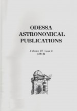Оdessa Astronomical Publications
